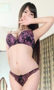 Samsun Model Bayan Serva